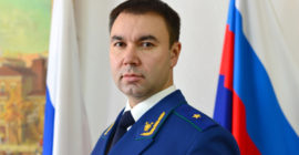 Александр Лычагин