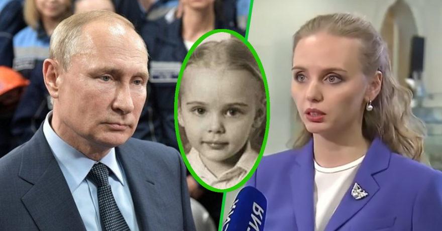 Дочь Путина Мария Воронцова