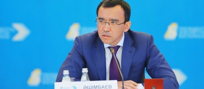 Мечты Маулена Ашимбаева