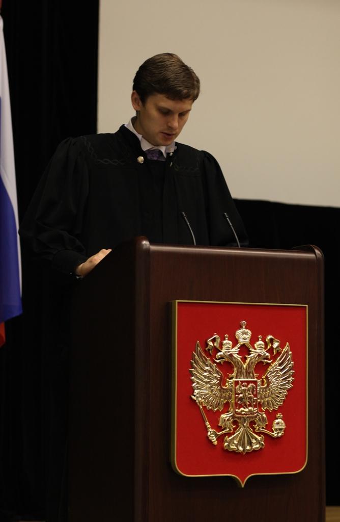 судья Лаптев Василий Андреевич